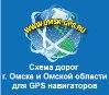 Михаил_Омскфотография