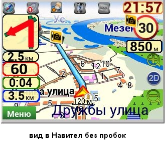 http://forum.navitel.ru/uploads/monthly_07_2013/post-206704-1374851455,22.jpg