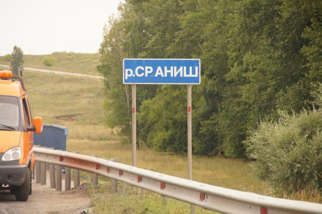 Река в России стала кроваво-красной из-за загрязнения - Цензор.НЕТ 2074