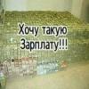 vitaliy41фотография