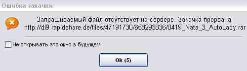 3927_1242624493.jpg_194.jpg