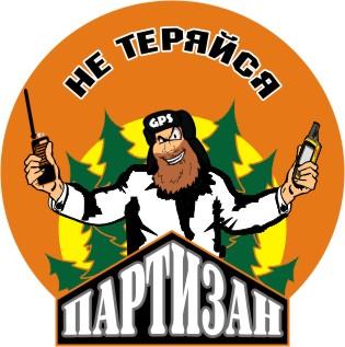 baradavochnik