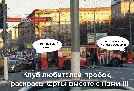 brobki_club_192.jpg