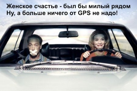 gps_108.jpg