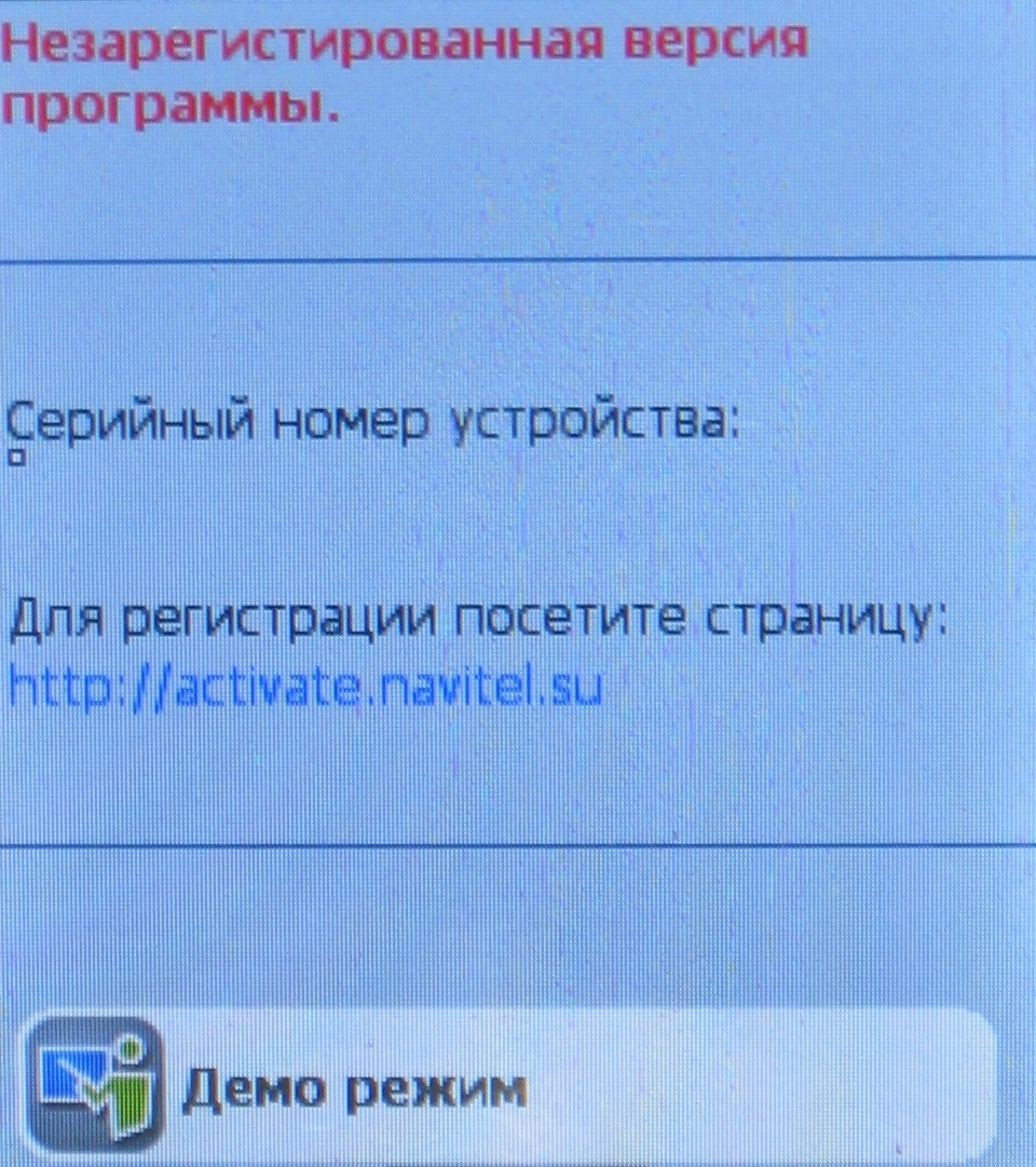 img_2314_357.jpg