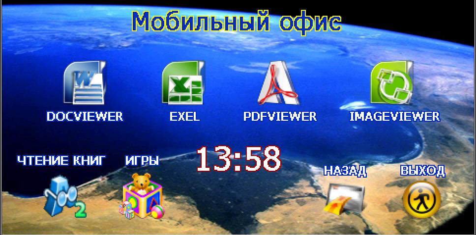 menu2_498.jpg