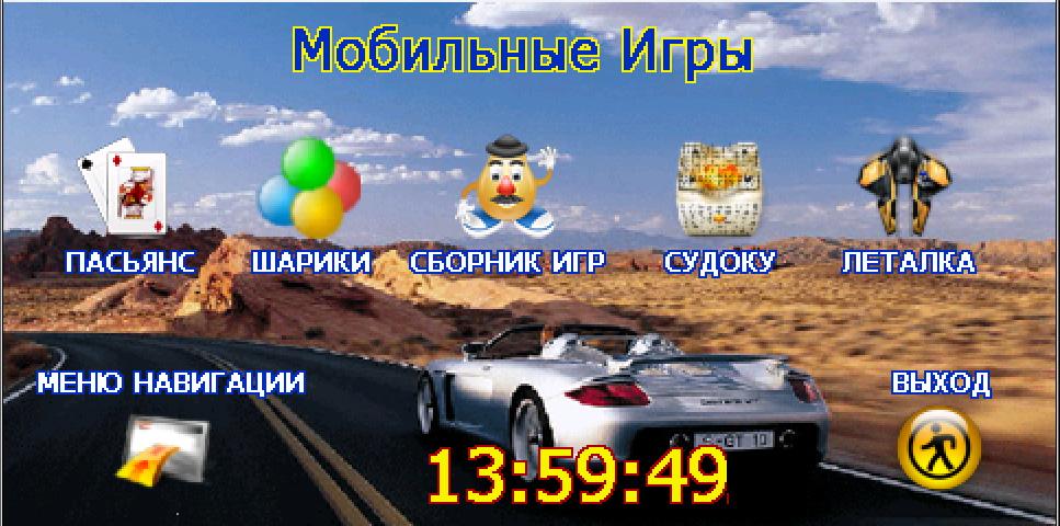 menu3_629.jpg