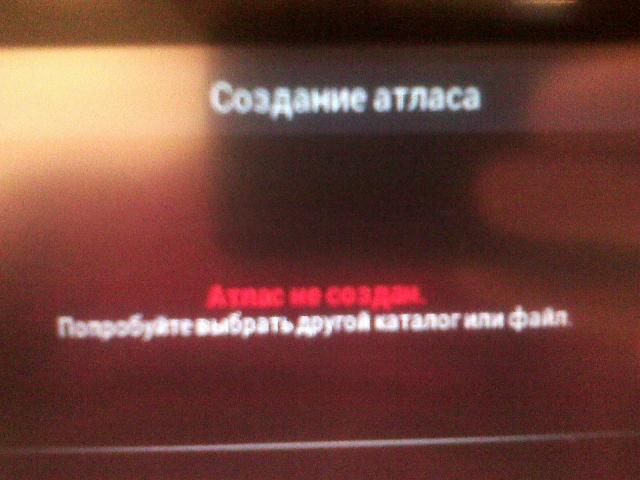 post-717163-1358416630,61_thumb.jpg