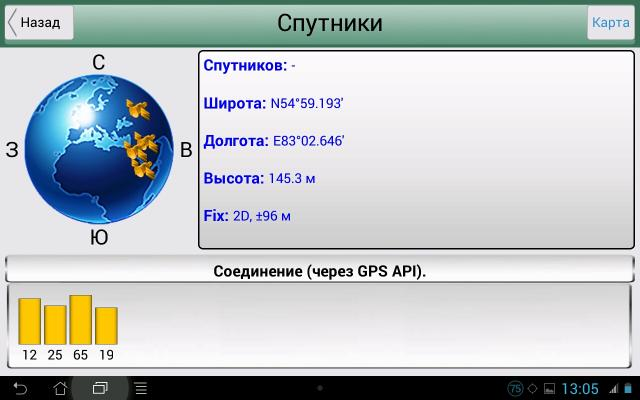 post-1805014-1547274601,44_thumb.jpg