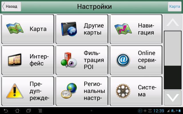 post-1805014-1547274671,48_thumb.jpg