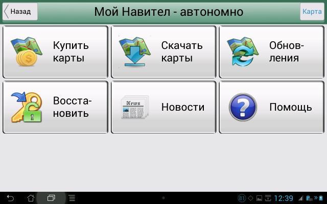 post-1805014-1547274748,64_thumb.jpg