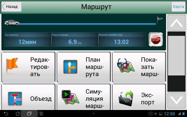 post-1805014-1547274839,65_thumb.jpg