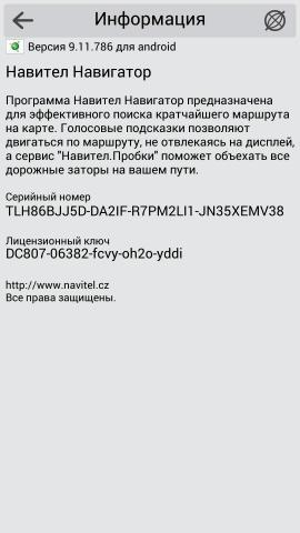 post-12581-1580234780,04_thumb.jpg