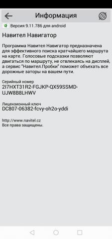 post-12581-1580234818,22_thumb.jpg