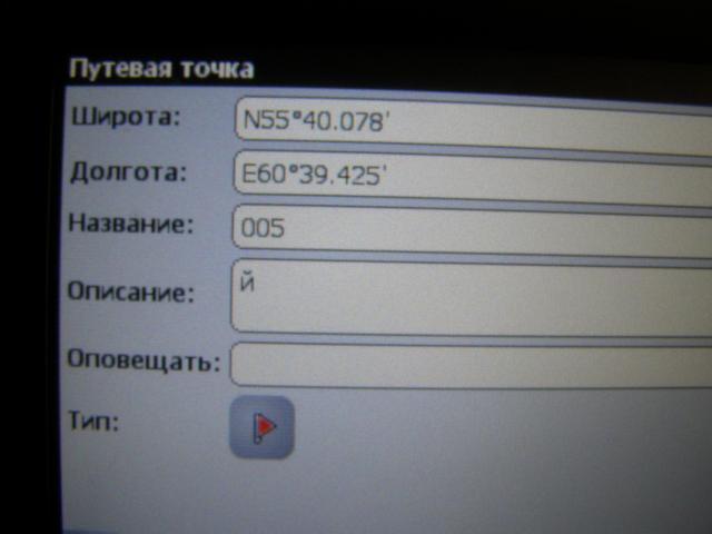 post-33485-1266169561,08_thumb.jpg