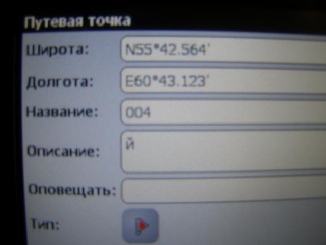 post-33485-1266169567,05_thumb.jpg