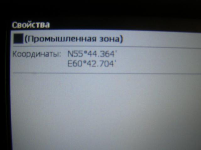 post-33485-1266169574,61_thumb.jpg