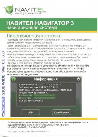 post-210830-1297516511,13_thumb.jpg