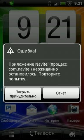 post-1493-1329894869,6_thumb.jpg