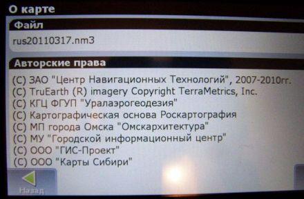 post-334448-1328800761,89.jpg