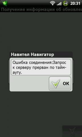 post-463529-1329483217,28_thumb.jpg