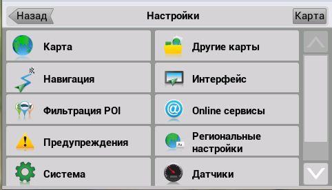 post-225921-1361537983,14.jpg