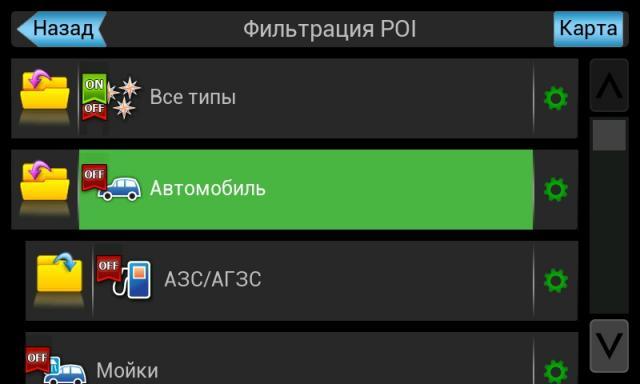 post-225921-1361626164,02_thumb.jpg