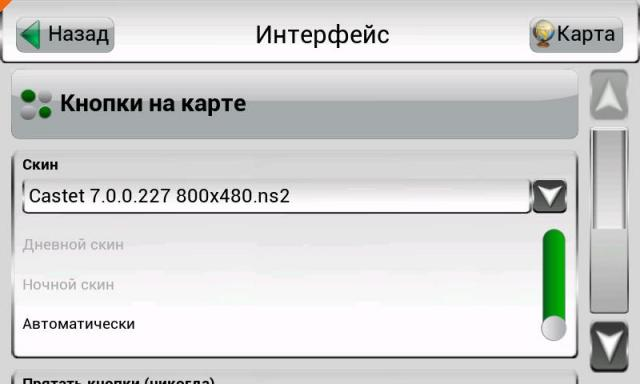 post-261106-1360930667,85_thumb.jpg