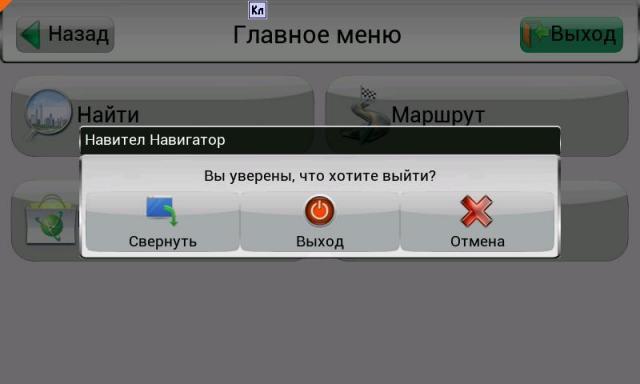 post-261106-1360930725,95_thumb.jpg