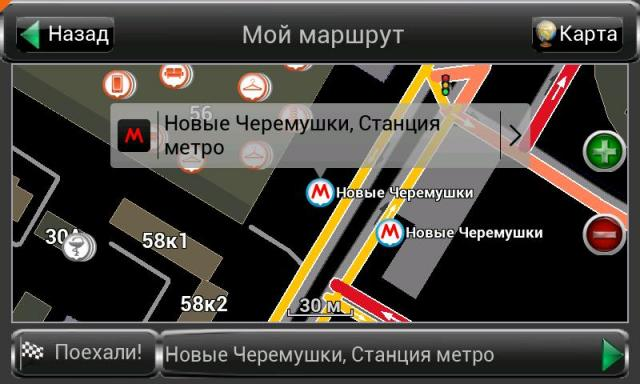 post-261106-1360930927,04_thumb.jpg