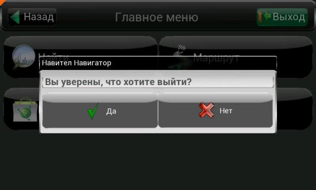 post-261106-1360931033,57_thumb.jpg