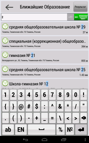 post-1239497-1424943867,75_thumb.png