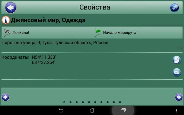 post-45024-1424765280,65_thumb.jpg