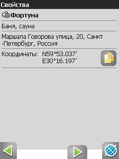 post-14576-1268219762,9.jpg