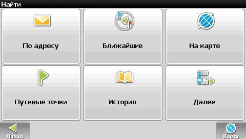 post-11625-1299333622.jpg