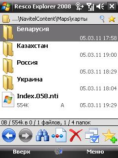 post-223119-1299626249,73.jpg