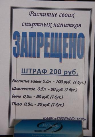 post-24210-1298953007,27_thumb.jpg