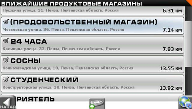post-38001-1300641212,42_thumb.jpg