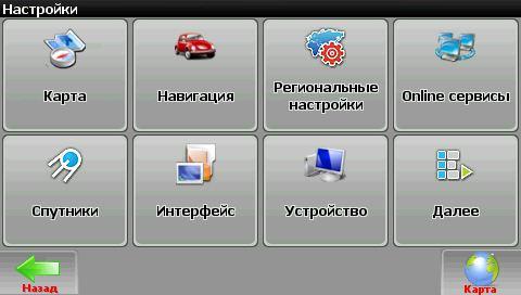 post-11625-1331817221,5.jpg