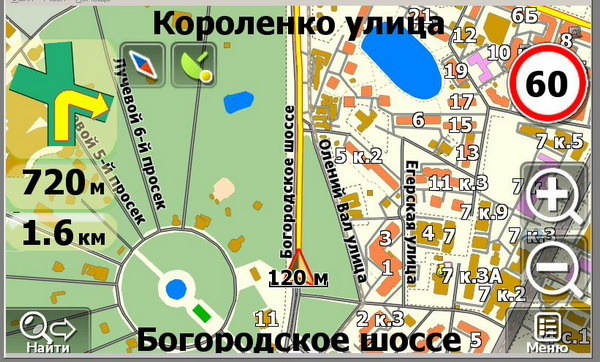 post-206704-1330793497,84.jpg