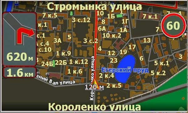 post-206704-1330793509,74.jpg