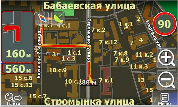 post-206704-1330793533,11.jpg