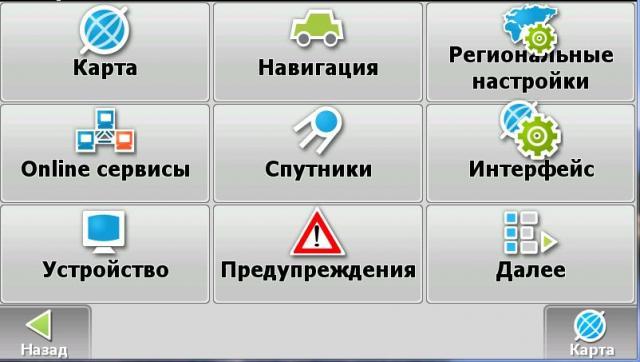 post-225921-1330662182,98_thumb.jpg