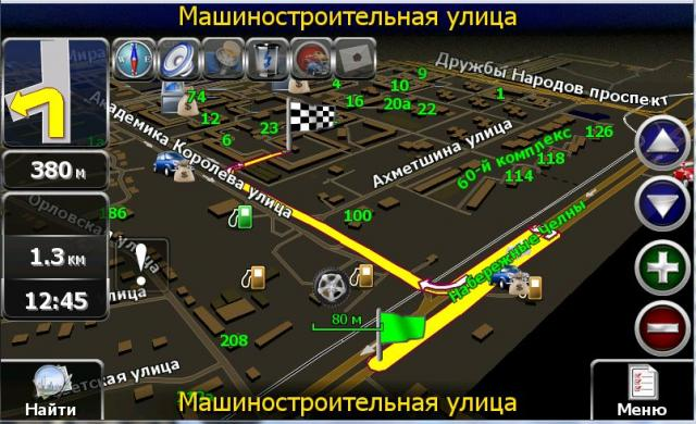 post-225921-1331308986,92_thumb.jpg