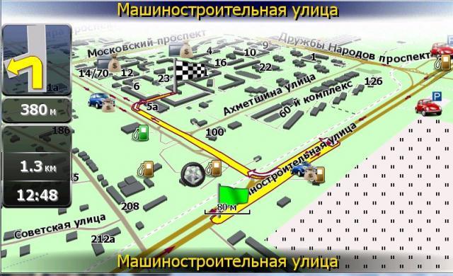 post-225921-1331309011,79_thumb.jpg
