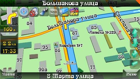 post-225921-1332942797,95.jpg