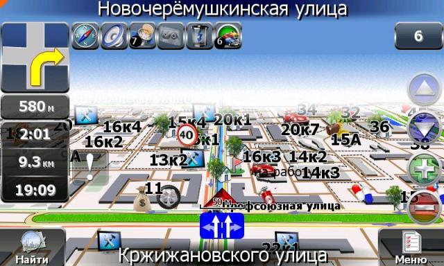 post-261106-1332492590,42_thumb.jpg