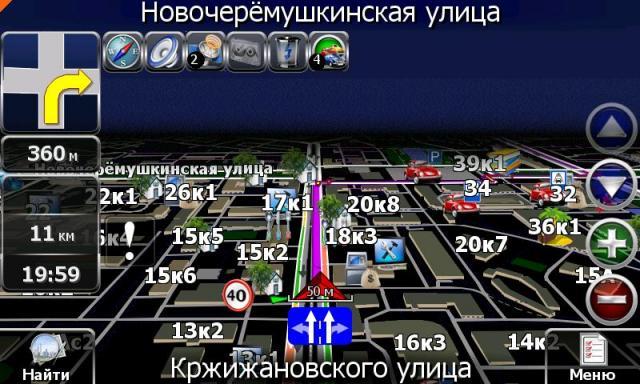 post-261106-1332492611,5_thumb.jpg