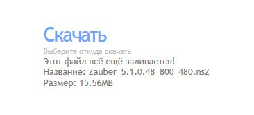 post-430733-1332524997,4.jpg