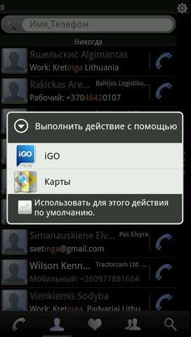 post-455545-1331323889,49_thumb.jpg